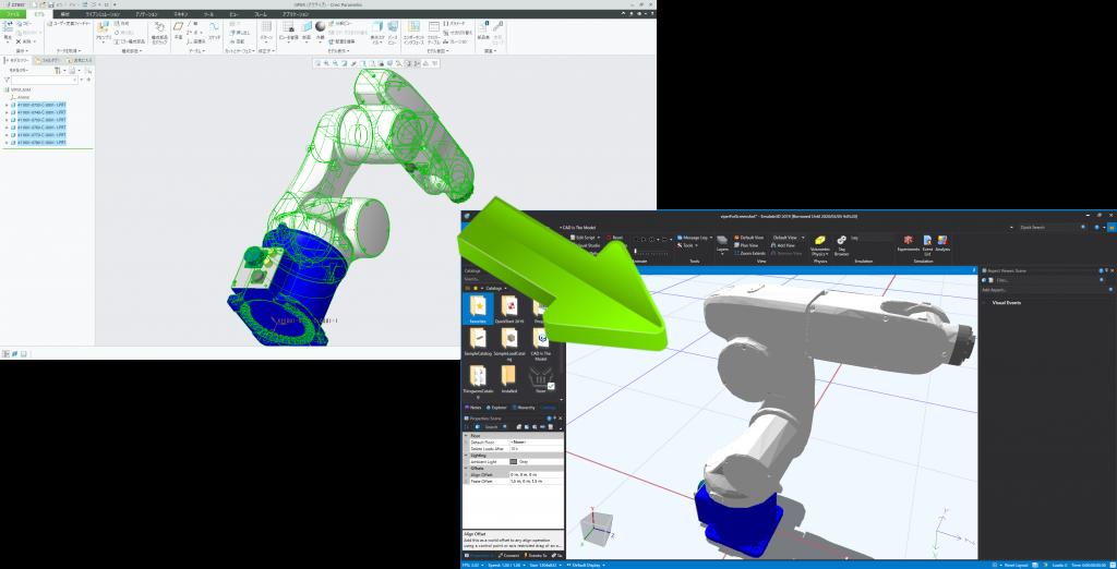 CAD Emulate3D デジタルツイン