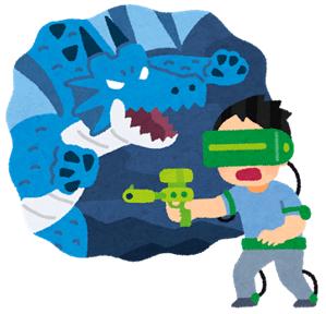 例 VR ゲーム