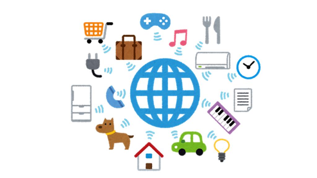 IoT 家電 センサー インターネット