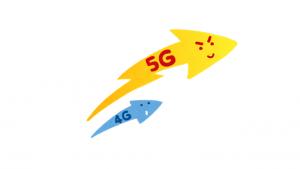 5G 4G 速度 通信速度