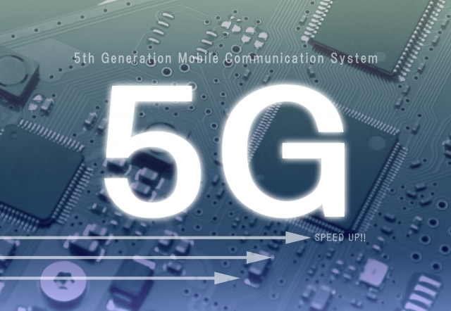 5G ローカル5G