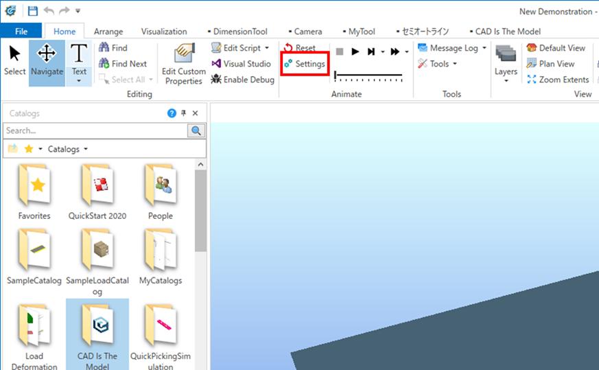 Emulate3D Settings 表示方法