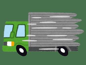 トラック 輸送