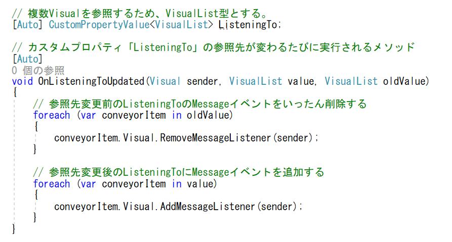Messageイベント 設定 C# Script