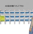 GAS DPS AGV…ピッキングを効率化するソリューションをまとめてご紹介します